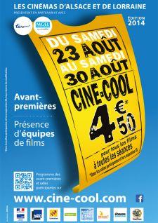 logo cine cool