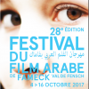 La 28èmeédition du Festival du Film Arabe de Fameck/Val de Fensch ouvre ses portes le mercredi 4 octobre jusqu'au 16 octobre 2017. Le pays mis en valeur cette année est […]